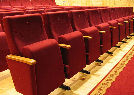 Cinema chair Royal H